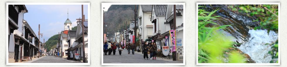 上下町の写真