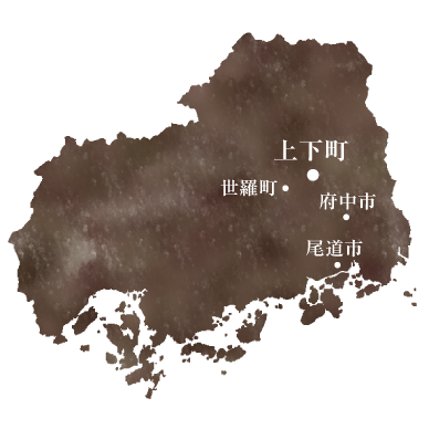 上下の説明地図